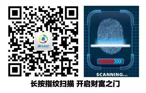 央行提高反洗錢力度 北京購房須使用本人銀行帳戶