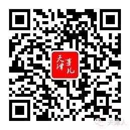 天津1月最全最新小區價格表出來了!來看看你家房價漲了還是跌了?