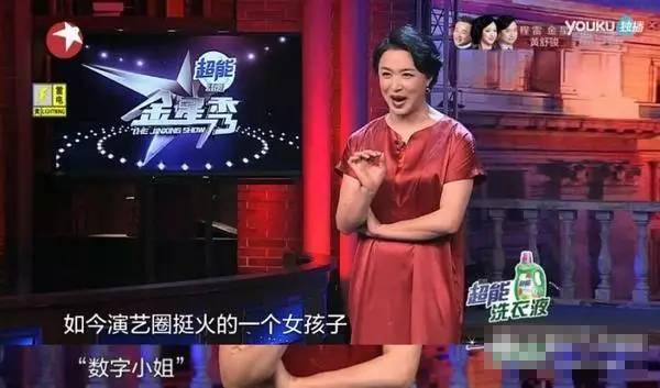 一线女星陪睡价曝光!中国的下一代正在被毁掉