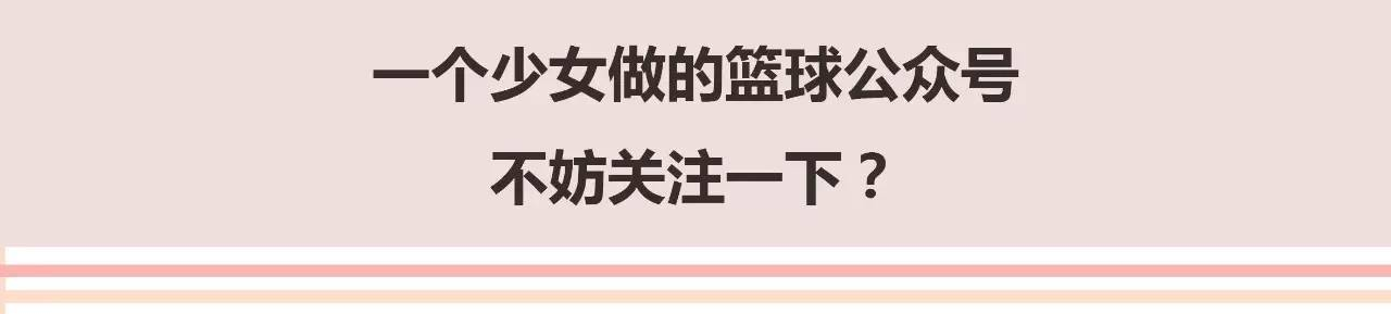 【中國有嘻哈】台灣人又來惡搞中國有嘻哈了,這次出動了小庫裡搞GAI爺