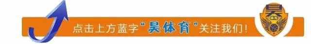 取消微博认证 王大雷暗指离队?而立门将集体过年关 这位天津故人前景最好