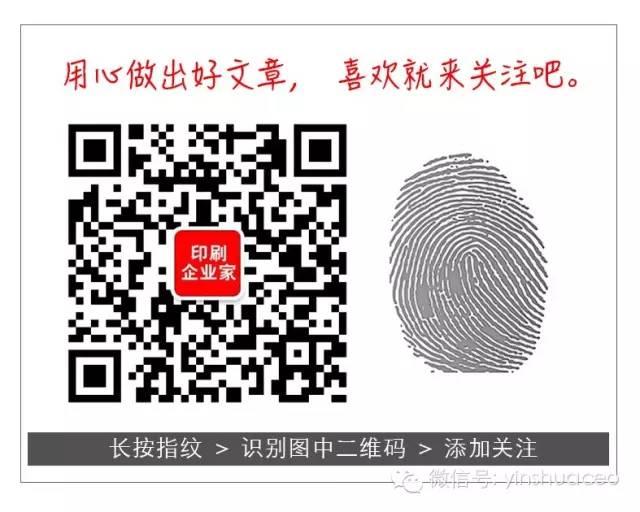 西安印务实用收藏印刷企业复工新型冠状病毒防控参考方案 行业新闻
