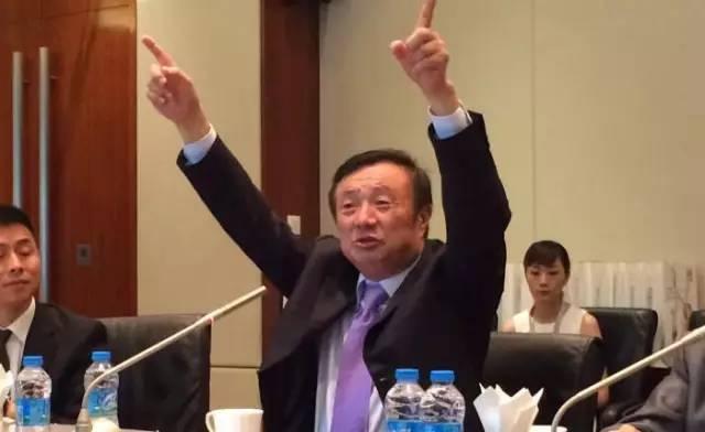 今天,華為向中國14億人宣布!