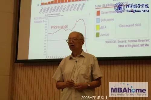 清華老教授去世 超千萬財產爆出,震驚了世人!