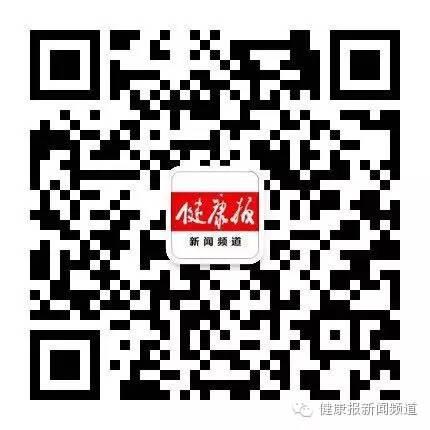 【重磅】王賀勝:公立醫院改革發展重點抓好4項工作