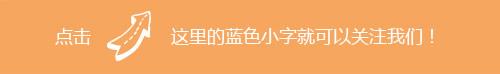 嶽陽、湘潭兩名幹部涉嫌嚴重違紀接受組織調查