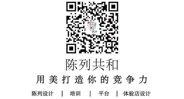 上海愛馬仕之家2016春季主題櫥窗來了!