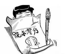 北京零分作文,但是物理老师表示:必须给满分