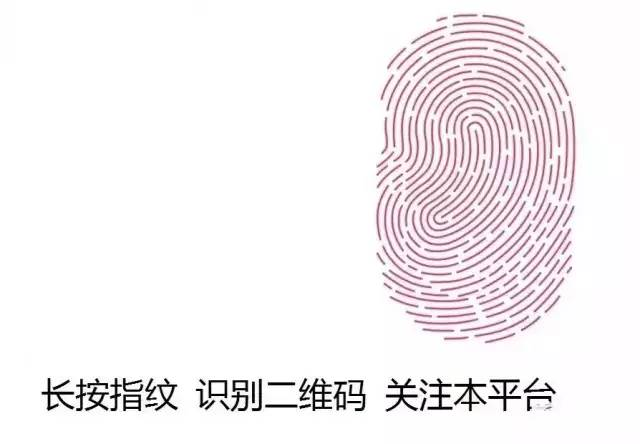 劉強東事件女主角另有其人——陳娉婷被證實蹭熱度!網友:不要臉!