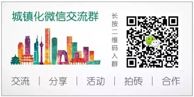 2020年中国经济怎么看?国家统计局10位司局长权威解读