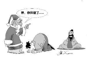 中國人為什麼不能過洋節!看了你就明白了!