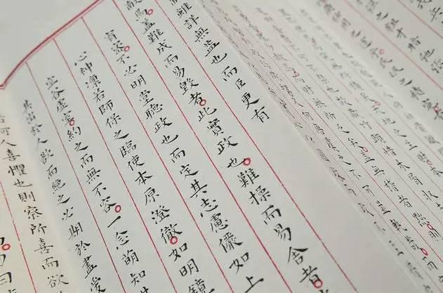 古代狀元的作文和書法見過沒?明萬曆年間的狀元試卷全文(附翻譯)
