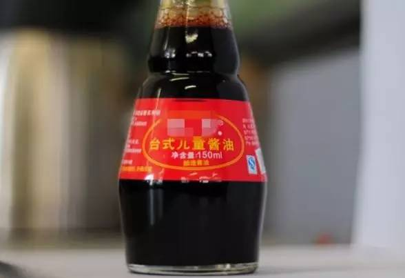 醬油瓶上有兩個字很重要,一直都被忽略了,以後看準再買!