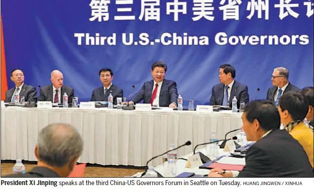 洪朝辉:如何阻止中美关系的恶化
