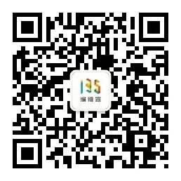 广东伍玖伍安全文化科技有限公司