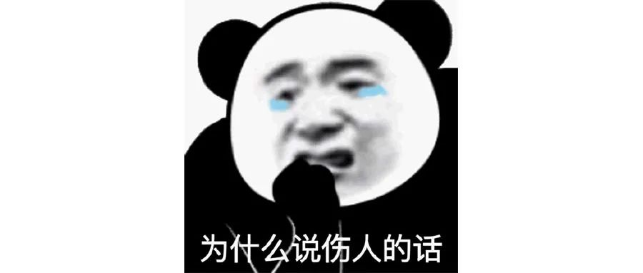 黑神话救不了中国游戏