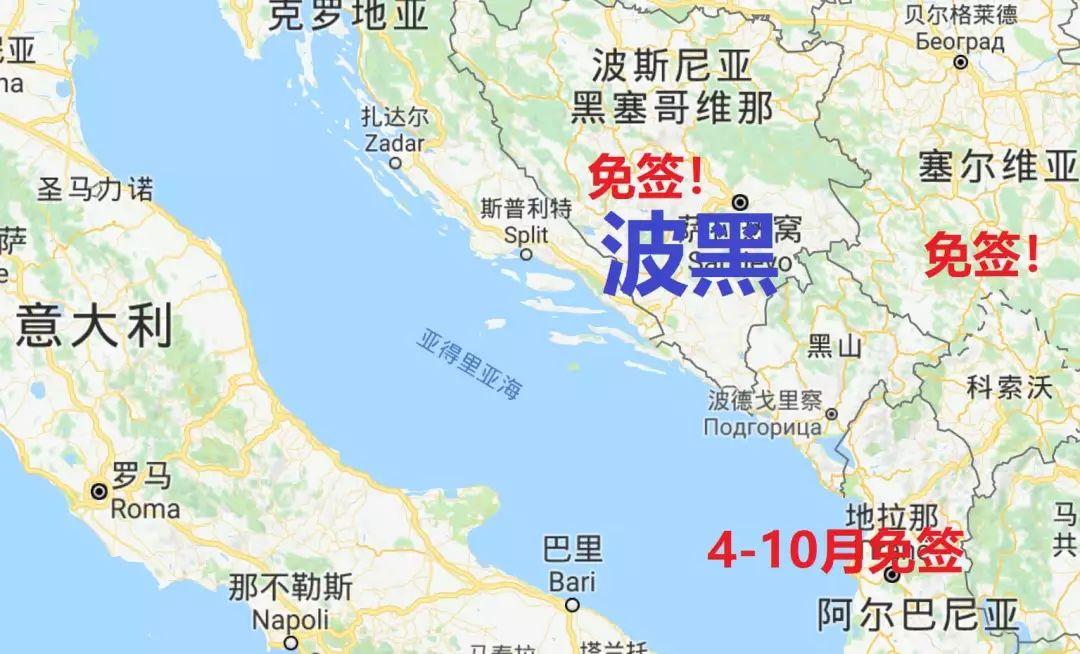 5月29日正式免签!这里物价堪比中国县城,却浓缩着整个欧洲的精华