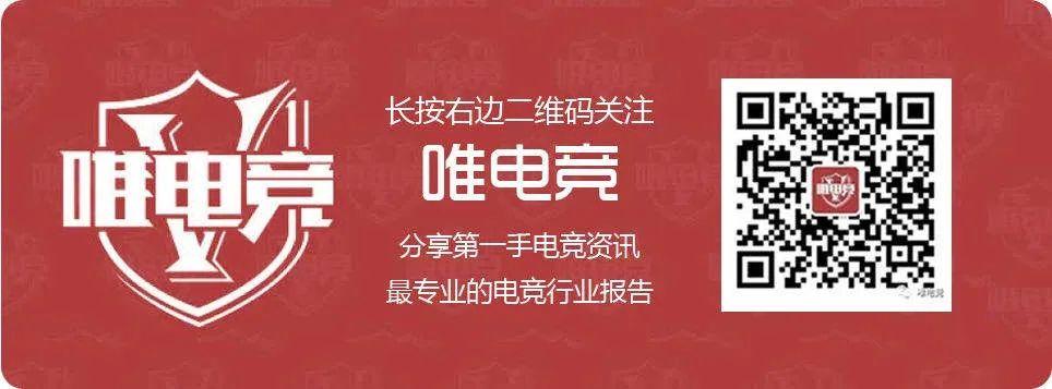 2020年四川电子竞技产业规模达218亿元 从业者月薪最高5万元