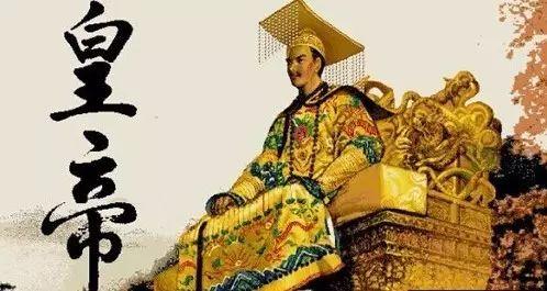 這30個姓氏居然都是皇室後裔!黑龍江人,快看看有沒有你的姓……