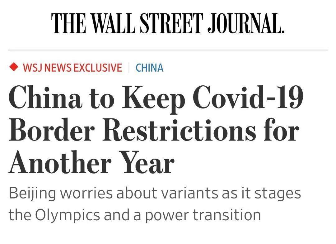 D毒株致多国沦陷,中国或延迟1年开放,这一国失守带来3个教训