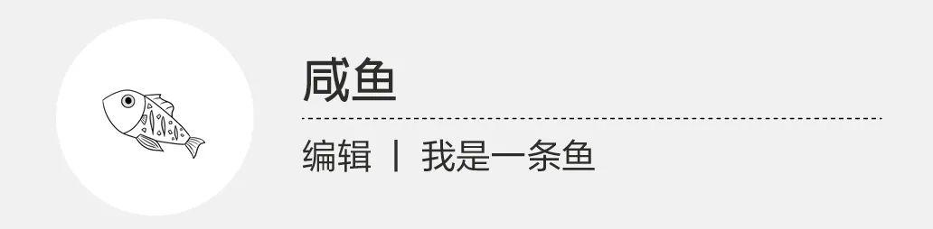 30岁成名!中国建筑界学霸,2年做出100个项目:谁说中国只有丑建筑?