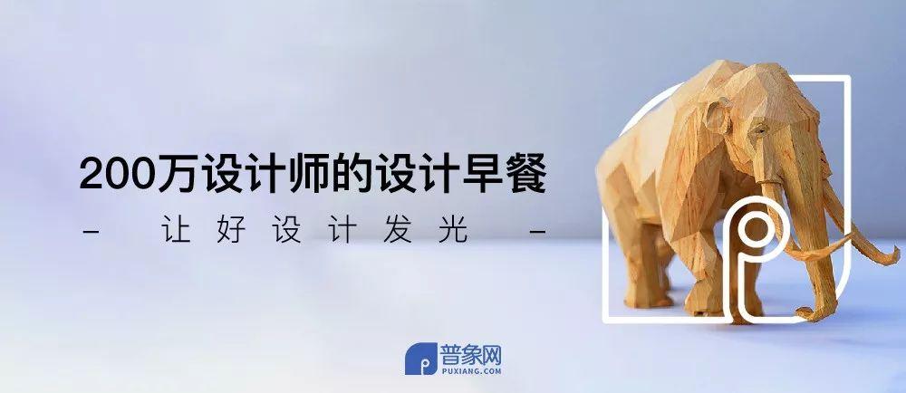 日本79岁[房术]大师,又出惊人新作!耗时5年,在广东建了座美术馆