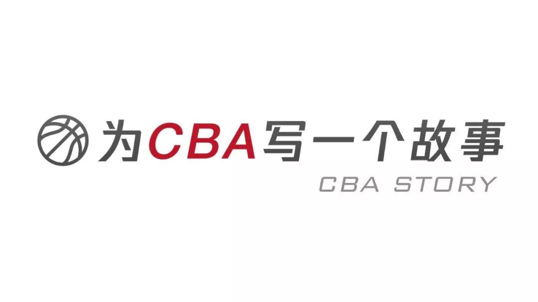 说说CBA的裁判问题