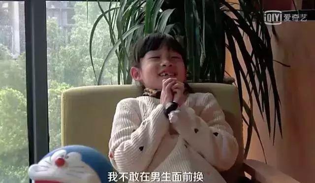 孩子問:媽媽為什麼趴在爸爸身上?這個媽媽的回答讓無數父母點讚