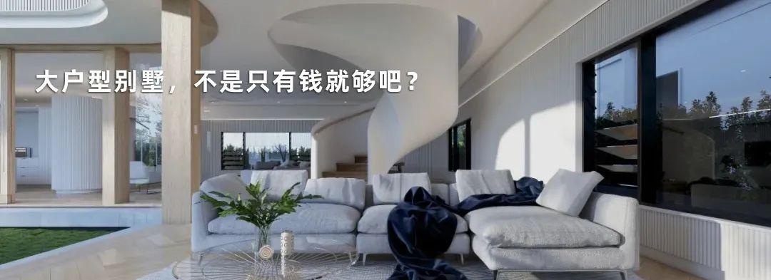 这四种极简主义设计,为什么那么火?