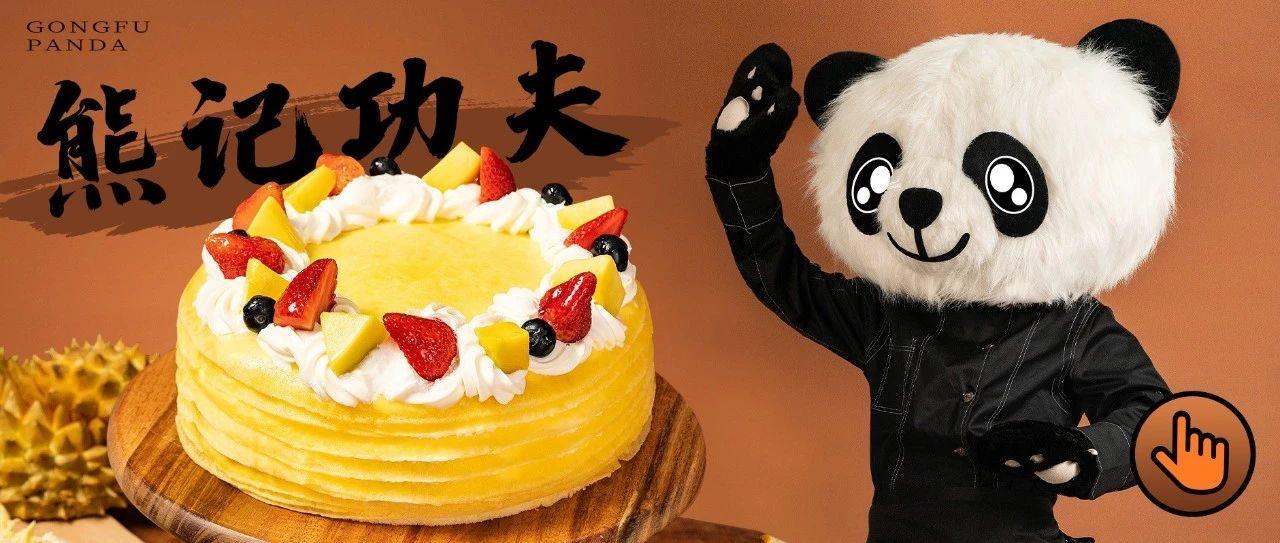 开奖通知,恭喜你获得1个蛋糕!