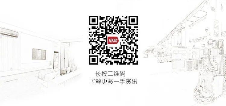 苏宁易购引入深圳国资,四天风云变幻后复牌涨停