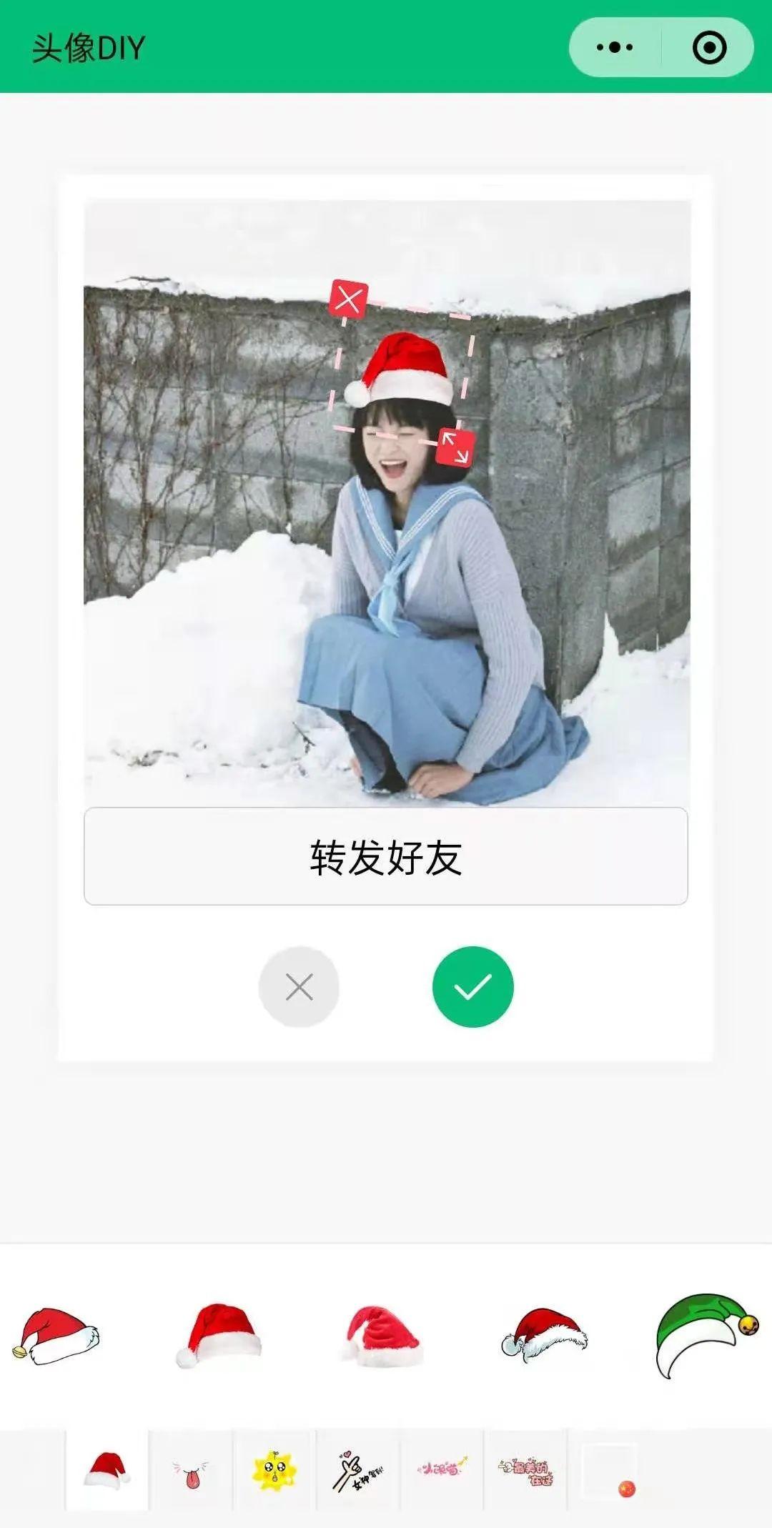 分享一款微信头像添加圣诞帽软件使用教程,换个有节日气氛的头像-盘仙人