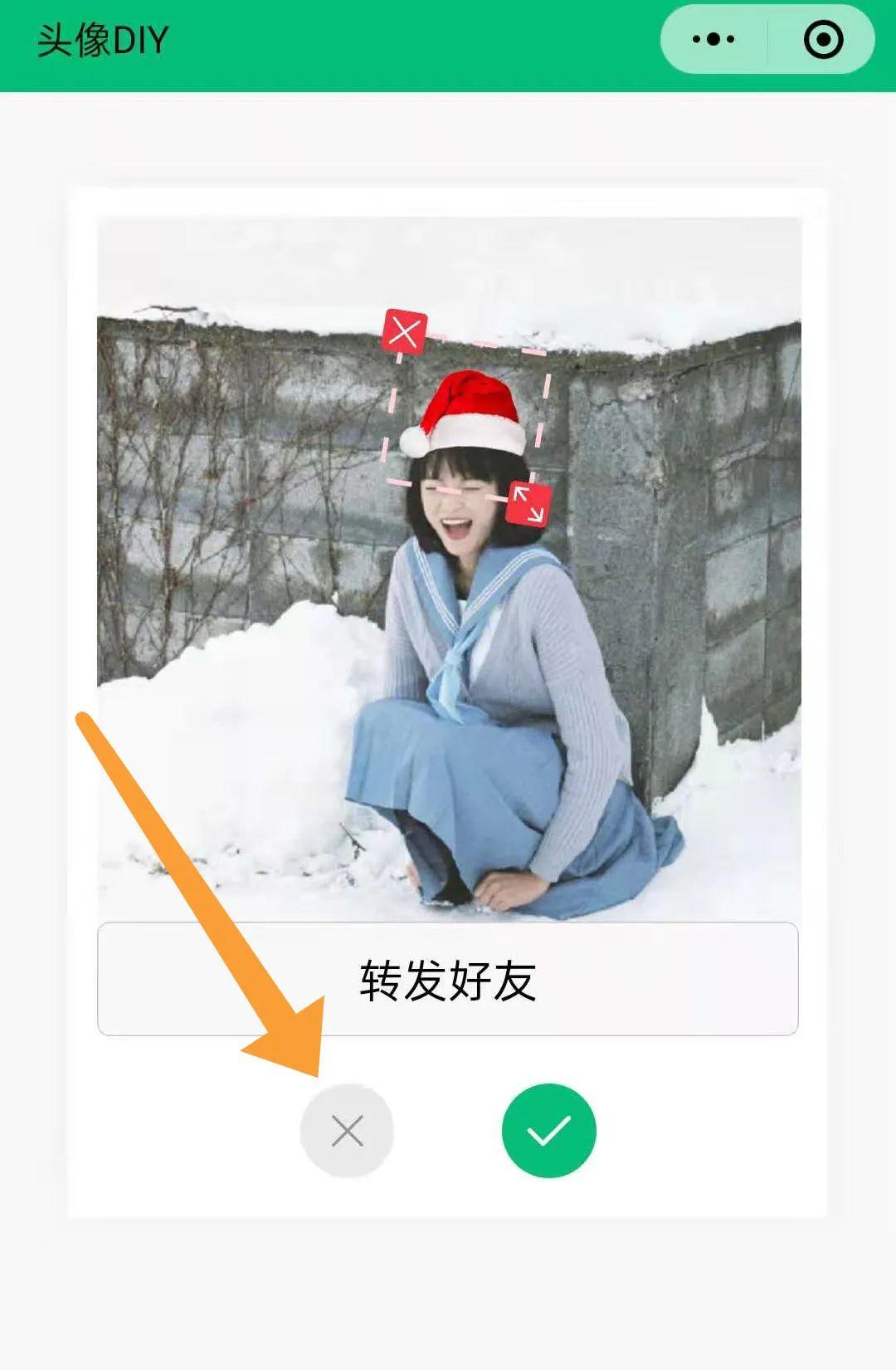 分享一款微信头像添加圣诞帽软件使用教程,换个有节日气氛的头像