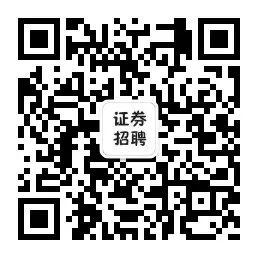 校招| 建信基金2022校园招聘