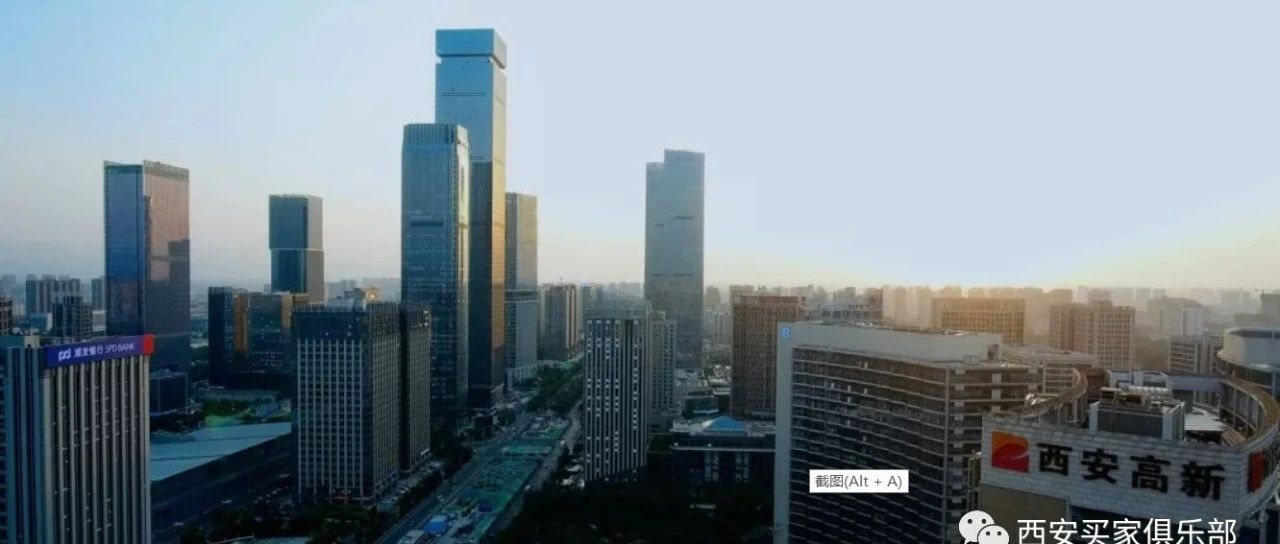 西安热门楼盘:测评第四十二波,紫薇华发CID中央首府西地块