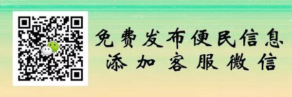 洋县便民|太阳谷房售●招司机●招水电大工●25求职●学蒸面皮●三运司房售