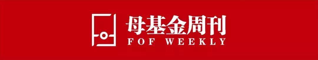 一线快讯丨华侨星城联合宇信科技共同发起成立宇新大数据基金,获厦门市区两级基石投资