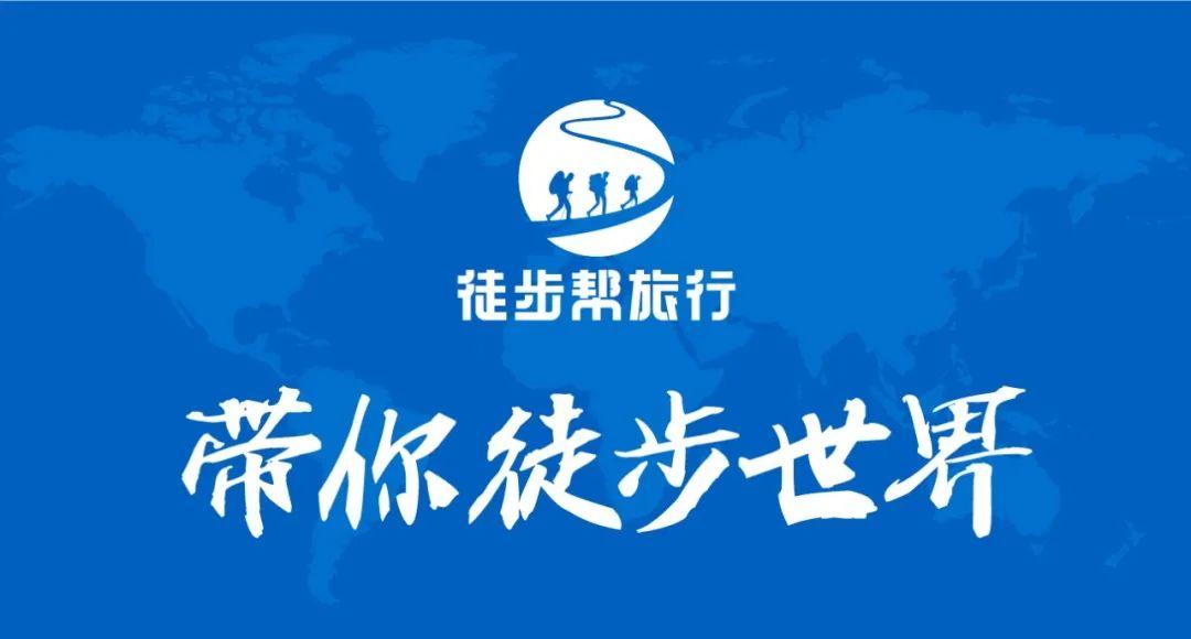 中国经典户外线路100条,走完此生无憾!