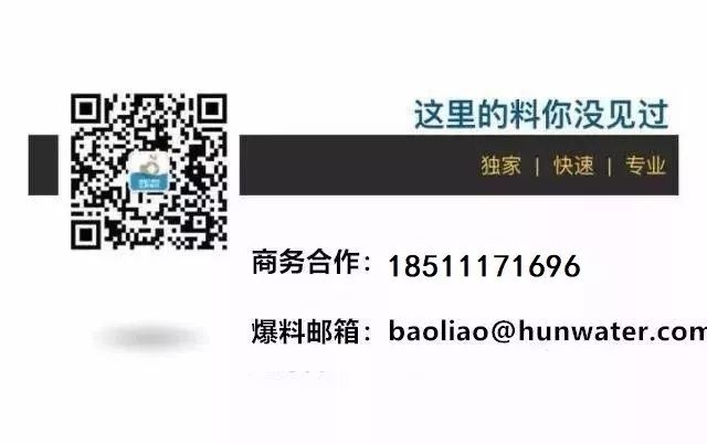新光控股30億債券違約:為南粵銀行第一大股東,深度布局新金融行業