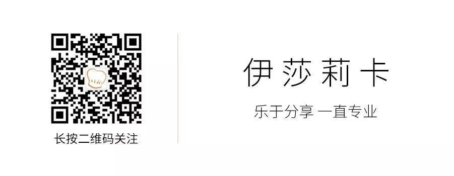 被20W+人同时观看的华南烘焙师大会,最近在烘焙师圈子里火了!
