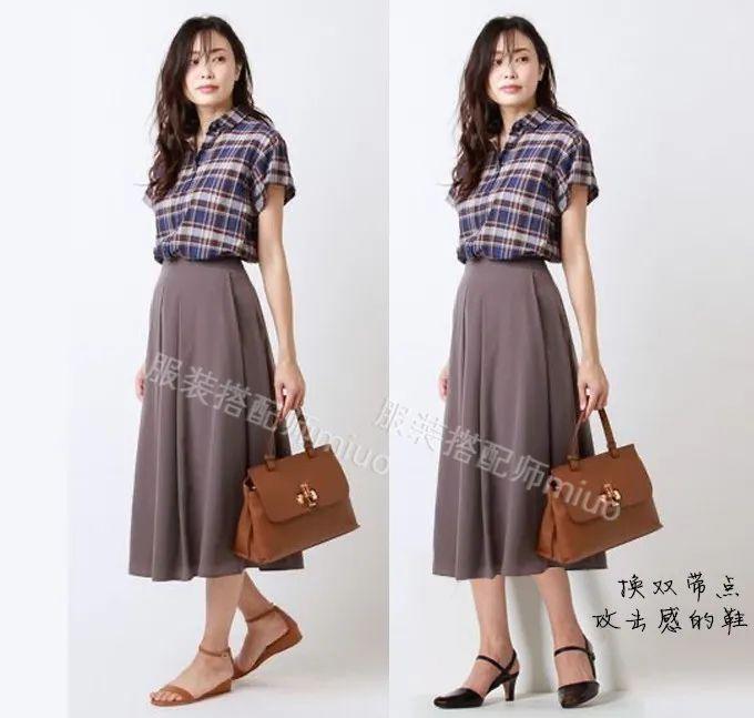 [Miuo]上班怎么穿?手把手教你穿出质感和气场。
