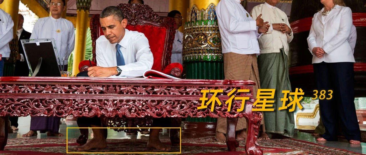 缅甸,沉迷拖鞋不能自拔