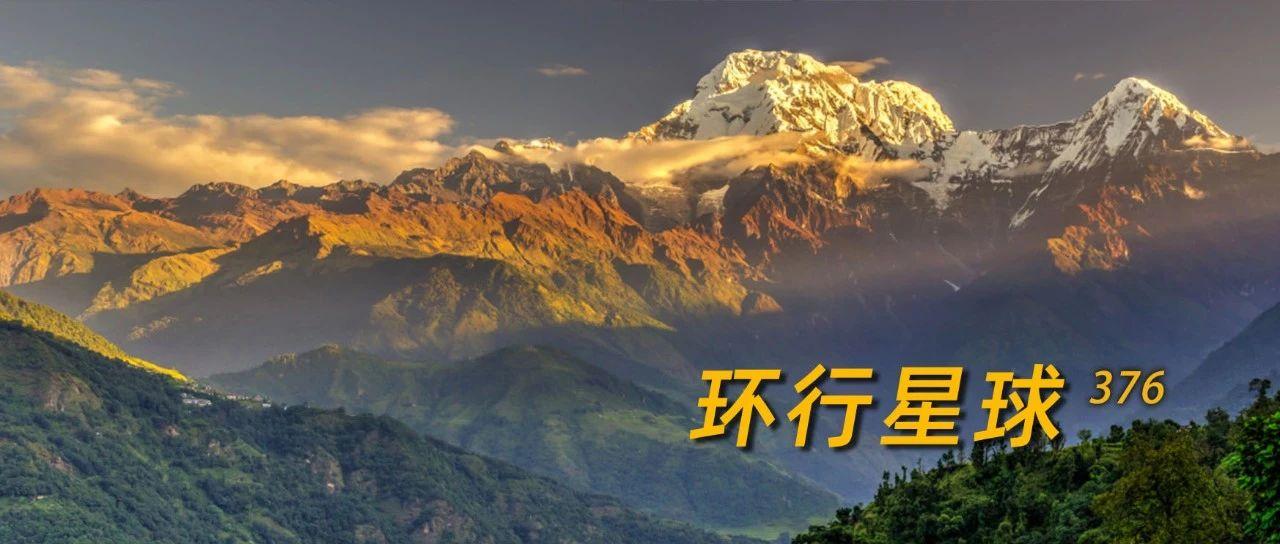 为什么有这么多人痴迷于去尼泊尔爬山?