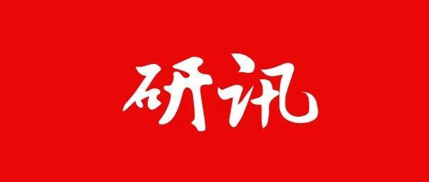 【医美】三季报前瞻
