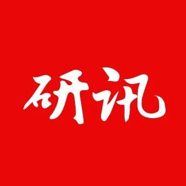 【医药】药店三季度业绩前瞻