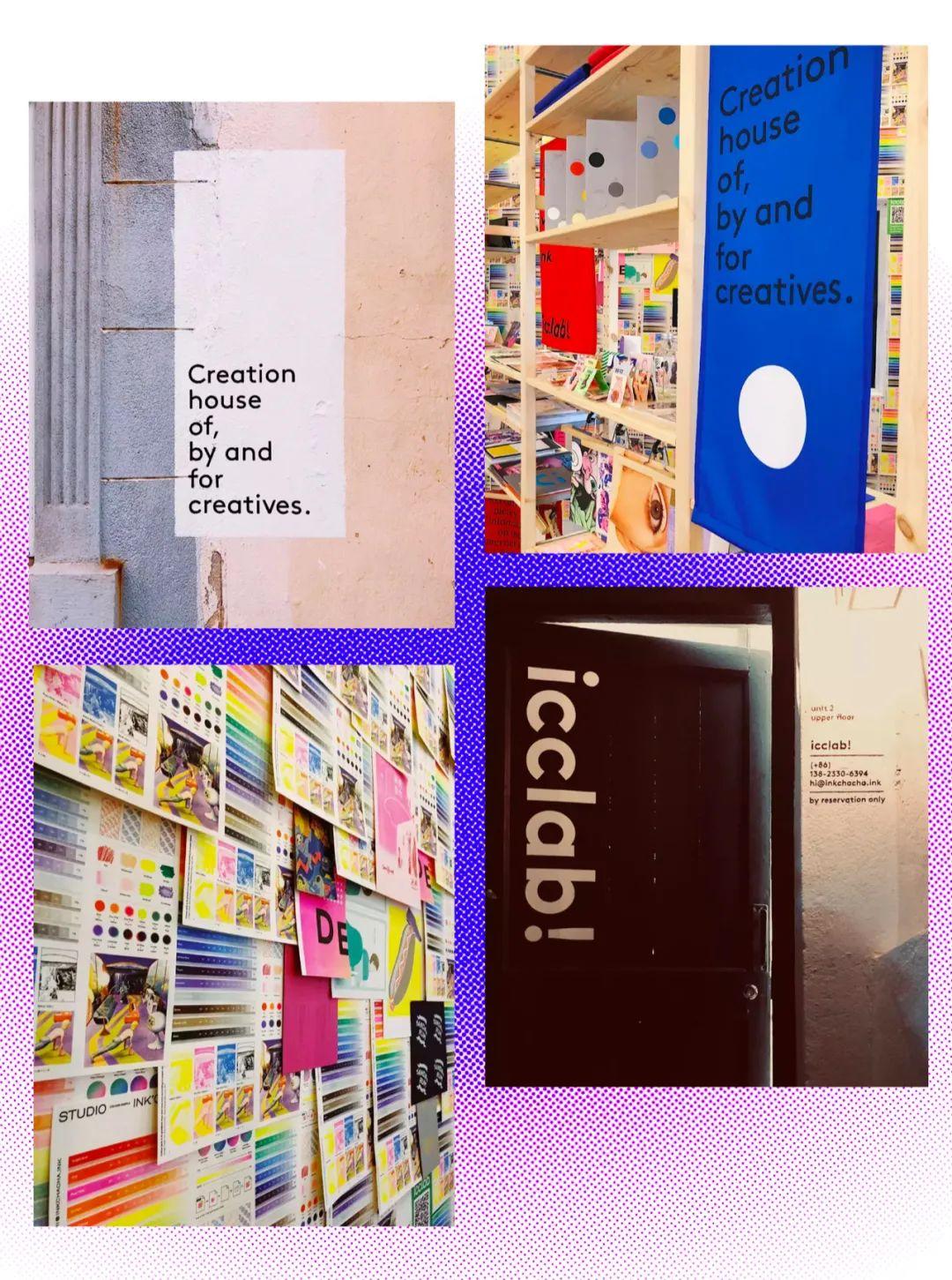 西安印务隐藏在你身边的小众印刷工作室 西安装修资讯 丰雄广告第6张