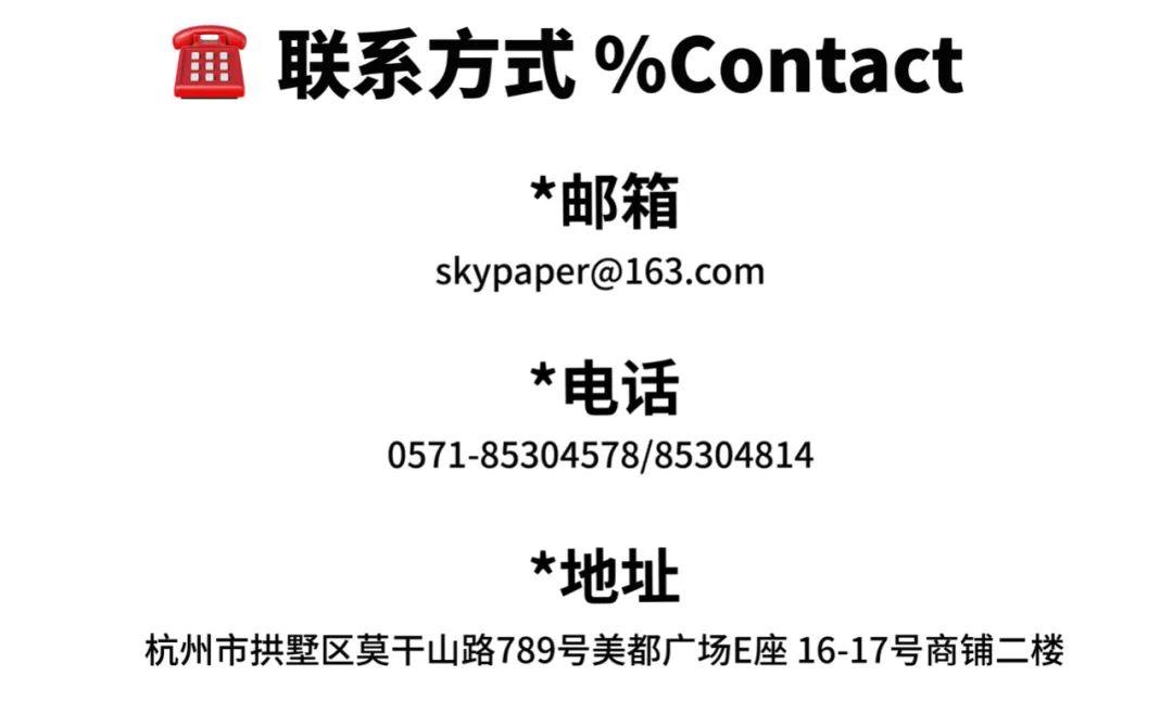 西安印务隐藏在你身边的小众印刷工作室 西安装修资讯 丰雄广告第18张