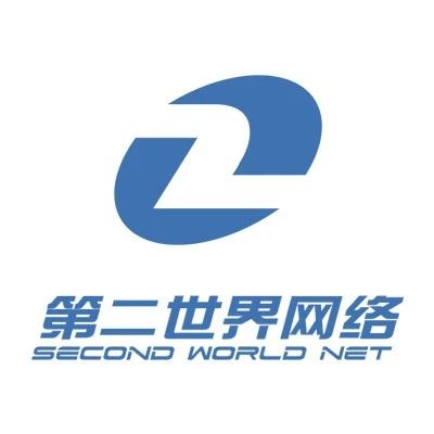 南通第二世界网络科技有限公司