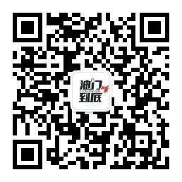 越野经典再上新,BJ40环塔冠军版21.49万元限量预售