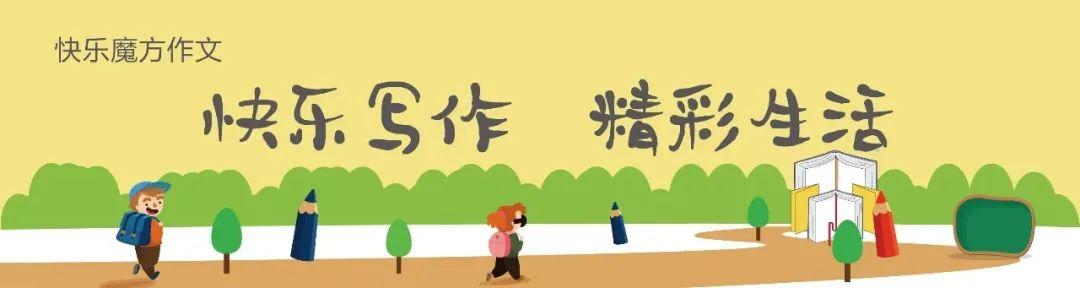 小学语文缩句专题